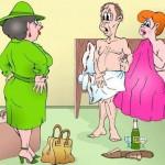 Как узнать изменяет ли муж?
